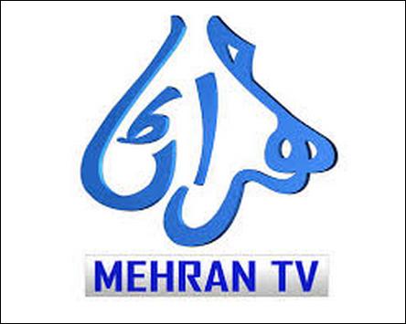 Mehran TV Live
