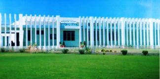 Zulfikar Ali Bhutto Agricultural College: The Eminent Institute of Agriculture, Sindh
