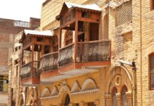 Hirabad: The Town of Diamonds in Hyderabad, Sindh